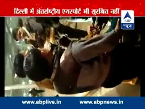 Delhi: Loader at IGI airport arrested on charges of molestation
