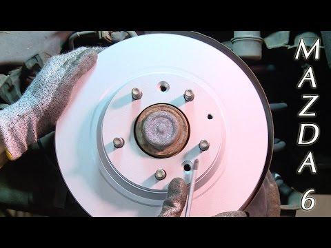 Где в Mazda Капелла передние тормозные диски