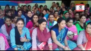 प्रदेश भर में आंगनबाड़ी कार्यकर्तियों का प्रदर्शन जारी