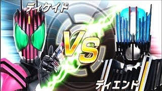 getlinkyoutube.com-kamen rider climax OOO Decade vs Diend (1080p)