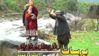 getlinkyoutube.com-Pashto New Mast Attan Song 2015 Charsi Malanga