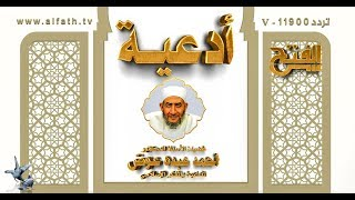 getlinkyoutube.com-دعاء قبل صلاة المغرب | روضة الأحاديث القدسية 5