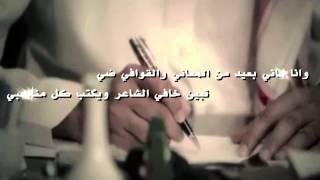getlinkyoutube.com-شيلة || خذيت الحب || اداء حسين ال لبيد HD