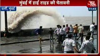 getlinkyoutube.com-High Tide Alert In Mumbai