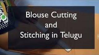 getlinkyoutube.com-blouse cross cutting in telugu | blouse cross cutting and stitching in telugu