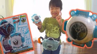 getlinkyoutube.com-てれびくん2月号付録の「一休ゴーストアイコン」で遊ぶ息子。Kamen Rider Ghost Ikkyu Ghost Eyecon