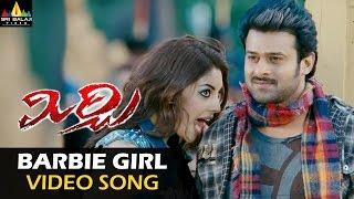 getlinkyoutube.com-Mirchi Video Songs | Barbie Girl Video Song | Prabhas, Anushka, Richa | Sri Balaji Video