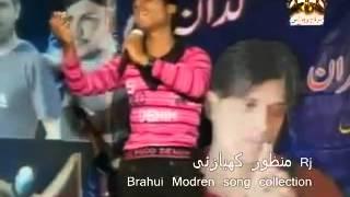 Shams sahar brahui song rj manzoor kiazai