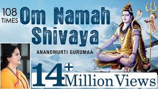 getlinkyoutube.com-Om Namah Shivaya | 108 Times Chanting | Shiva Mantra