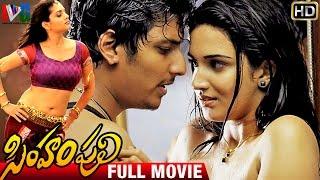 getlinkyoutube.com-Simham Puli Telugu Full Movie HD   Jeeva   Divya Spandana   Singam Puli   Indian Video Guru