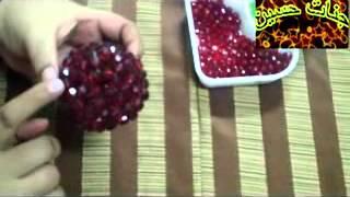 getlinkyoutube.com-طريقة عمل التفاحة بالخرز مع جنات حسين