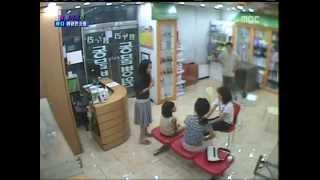 getlinkyoutube.com-2007.08.12 일밤 돌아온 몰래카메라 - 바다 편