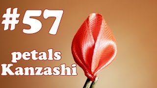 getlinkyoutube.com-Лепесток канзаши из ленты 2,5 см / Все лепестки Канзаши #57