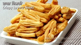 getlinkyoutube.com-Khasta Namak Para - Layred Nimki - Khasta Mathri namakpare Namkeen