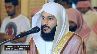 getlinkyoutube.com-Прекрасное чтение Корана!