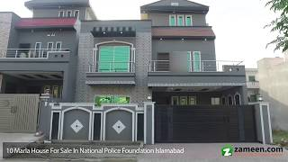 10 MARLA HOUSE IS AVAILABLE FOR SALE IN NATIONAL POLICE FOUNDATION ISLAMABAD