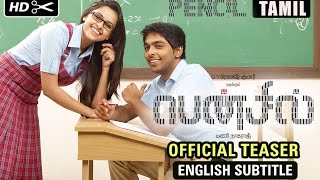 getlinkyoutube.com-Pencil Official Teaser with English Subtitle | G. V. Prakash Kumar, Sri Divya