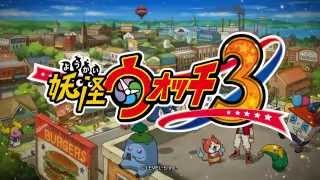 getlinkyoutube.com-【PV】『妖怪ウォッチ3』(LEVEL5 VISION 2015 Ver.)