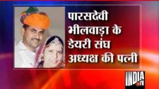 getlinkyoutube.com-Another Rajasthan Minister Ramlal Jat Resigns Amidst Murder Allegations
