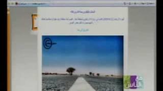 getlinkyoutube.com-ضي الإمارات في قناة  سما دبي