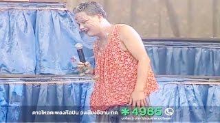 getlinkyoutube.com-ตลกเสียงอิสาน  ยายจื้นซังคนคุยใหญ่