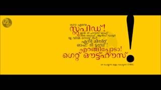 getlinkyoutube.com-MALAYALAM MOVIE DAILOGUES Magra 2