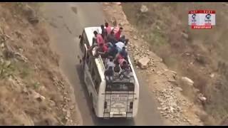 पौड़ी: डगमगाई यातायात व्यवस्थाएं दे रही हैं मौत को न्योता