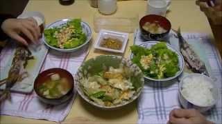 getlinkyoutube.com-とある日の食事風景 Japanese dinner at home