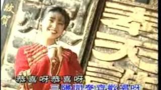 謝采妘- Xie Cai Yun - Michelle Hsieh CNY 03 - Tai Ping Nien 大拜年 / 小拜年 / 新年颂