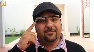 مراجعة جهاز المستقبل نظارة جوجل - Google Glass Review in Arabic