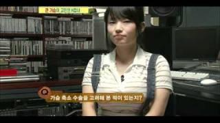 getlinkyoutube.com-H컵녀 박은나 (여유만만 2011.08.22) 1/2