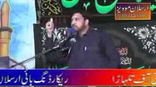 getlinkyoutube.com-Allama Ali Nasir Talhara , Aqaid e Momeneen  5th  , majlis Ashra muharam 2014 Jalalpur Bhatian
