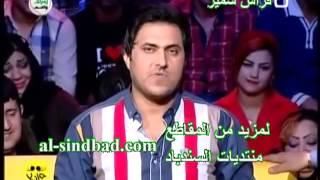 getlinkyoutube.com-جميع نكات الحجي - الفنان كاظم مدلل برنامج اكو فد واحد - الجزء 3