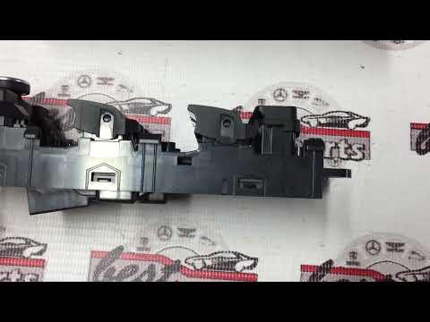 LR110324 Блок кнопок стеклоподъемника и регулировки зеркал водительской двери Range Rover