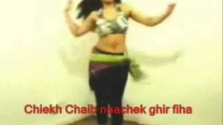getlinkyoutube.com-Chiekh Chaib
