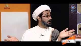 getlinkyoutube.com-طنز خنده دار و جنجالي آيت الله ماركوپولو - khamenei - funny - happy