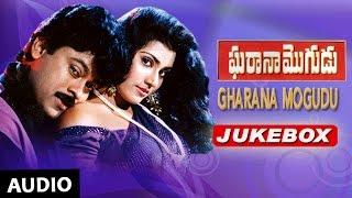 getlinkyoutube.com-Telugu Hit Songs | Gharaana Mogudu Movie Songs | Chiranjeevi