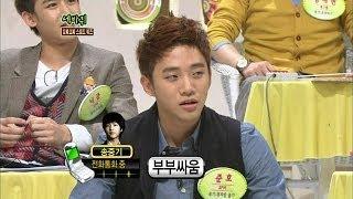 【TVPP】Junho(2PM) - Speed Quiz with Song Joong-ki, 준호(투피엠) - 송중기와 스피드 퀴즈 @ World Changing Quiz Show