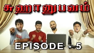 getlinkyoutube.com-Sukhanubavam Epi 5 | Reply to comments | Madras Central