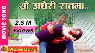 getlinkyoutube.com-Kaal - Yo Aandheri Raat | Hot Nepali Song