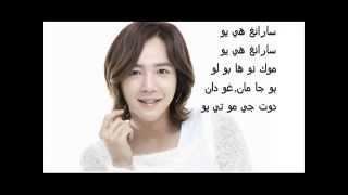 getlinkyoutube.com-jang geun suk what should i do  اغنية من مسلسل انت جميلة طريقة النطق
