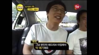 getlinkyoutube.com-현장토크쇼 택시TAXI 유재석 박명수편