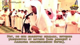 getlinkyoutube.com-СубханаАллах! Сказочное чтение суры ан Намль59 63