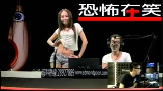 getlinkyoutube.com-Kavi被男聽眾flirt〈恐怖在笑〉 2013-07-19 a