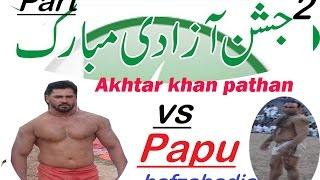 getlinkyoutube.com-New big kabaddi match 14 august 2016 in pakistan part 2 Full Hd
