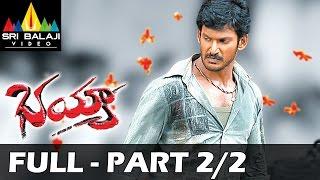 Bhayya Telugu Full Movie Part 2/2   Vishal, Priyamani   Sri Balaji Video