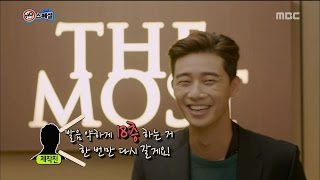 getlinkyoutube.com-[Happy Time 해피타임] NG Special - 'She was beautiful' Hwang Jung-eum & Park Seo-joon 20151108