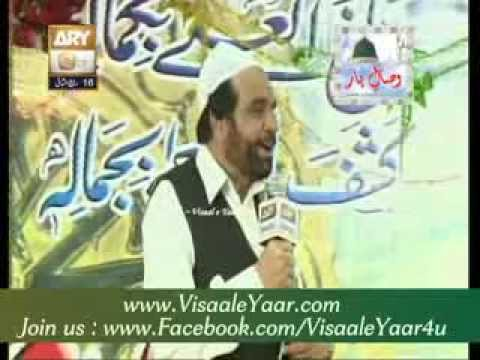 URDU NAAT( Tan Man Wara)YOUSUF MEMON AT OMAN.BY Visaal