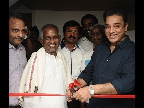 ilayaraja Photos Exhibition at Art Houz Event Full Video