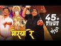 Morya Re - Bedardi | Jasraj Joshi | Arun Nalawada, Omkar Kulkarni & Pooja Narang